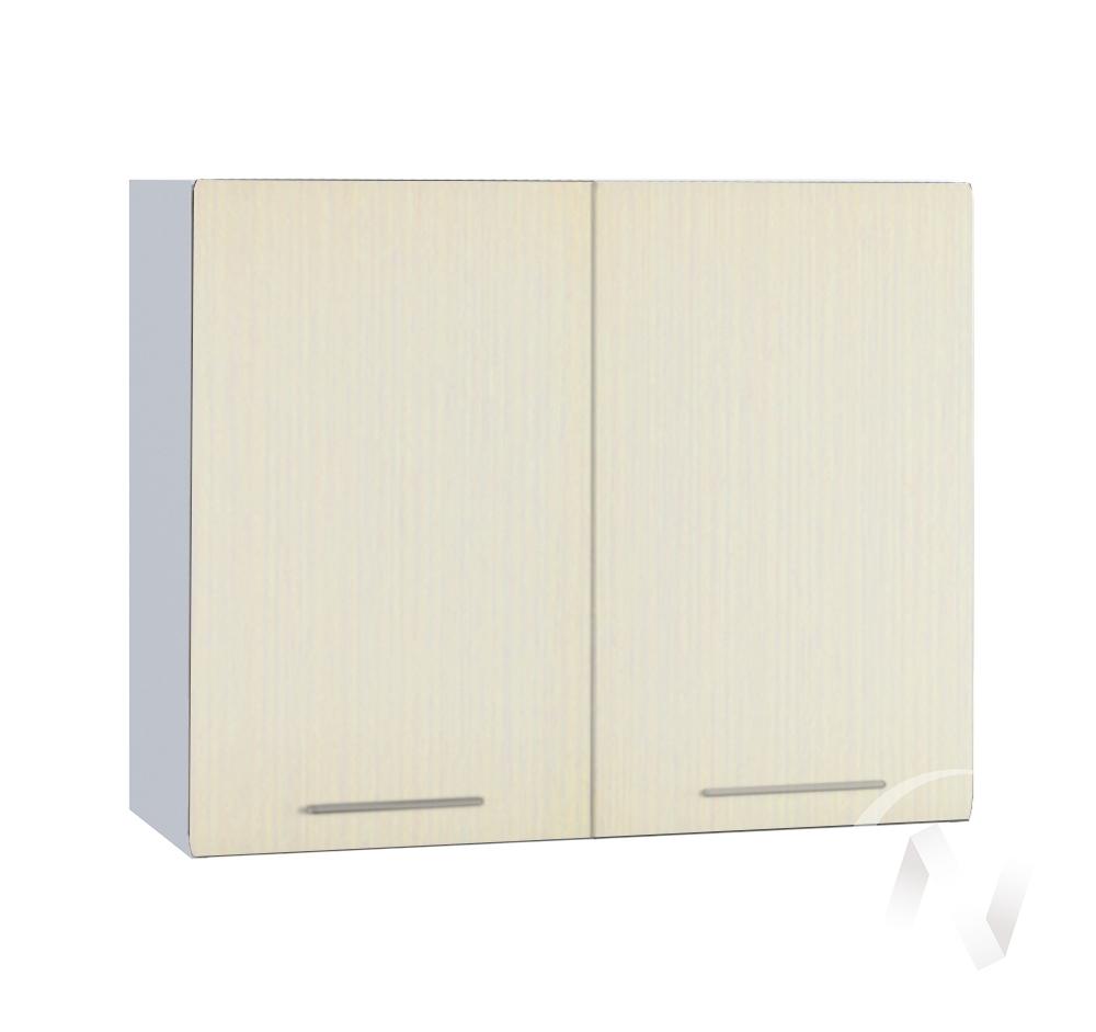 """Кухня """"Люкс"""": Шкаф верхний 800, ШВ 800 (Шелк жемчуг/корпус белый)"""