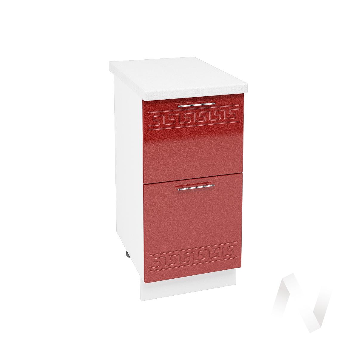 """Кухня """"Греция"""": Шкаф нижний с 2-мя ящиками 400, ШН2Я 400 (гранатовый металлик/корпус белый)"""