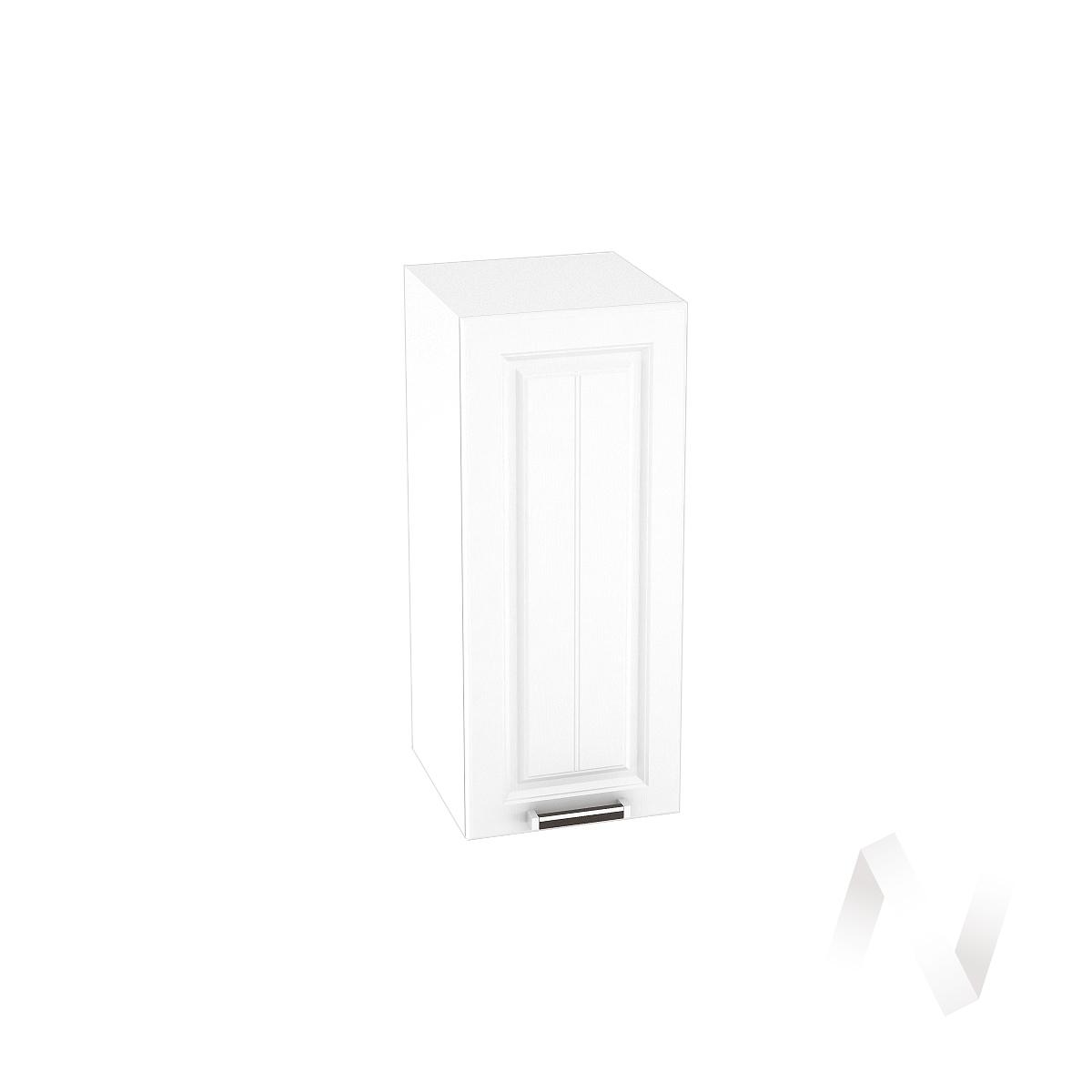 """Кухня """"Прага"""": Шкаф верхний 300, ШВ 300 (белое дерево/корпус белый)"""