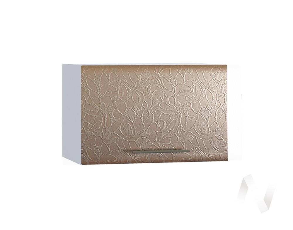"""Кухня """"Люкс"""": Шкаф верхний горизонтальный 500, ШВГ 500 (Гобелен шампань/корпус белый)"""