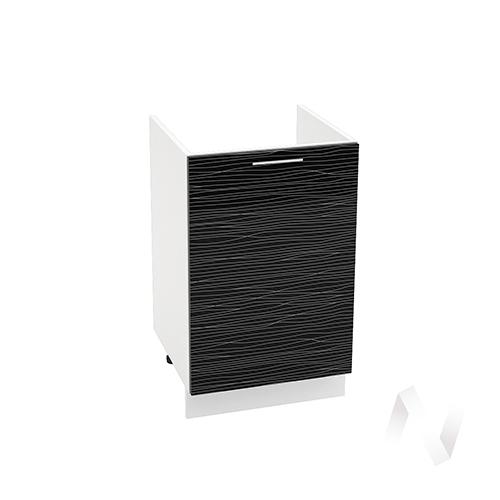 """Кухня """"Валерия-М"""": Шкаф нижний под мойку 500, ШНМ 500 (Страйп черный/корпус белый)"""