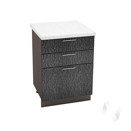 """Кухня """"Валерия-М"""": Шкаф нижний с 3-мя ящиками 600, ШН3Я 600 (дождь черный/корпус венге)"""
