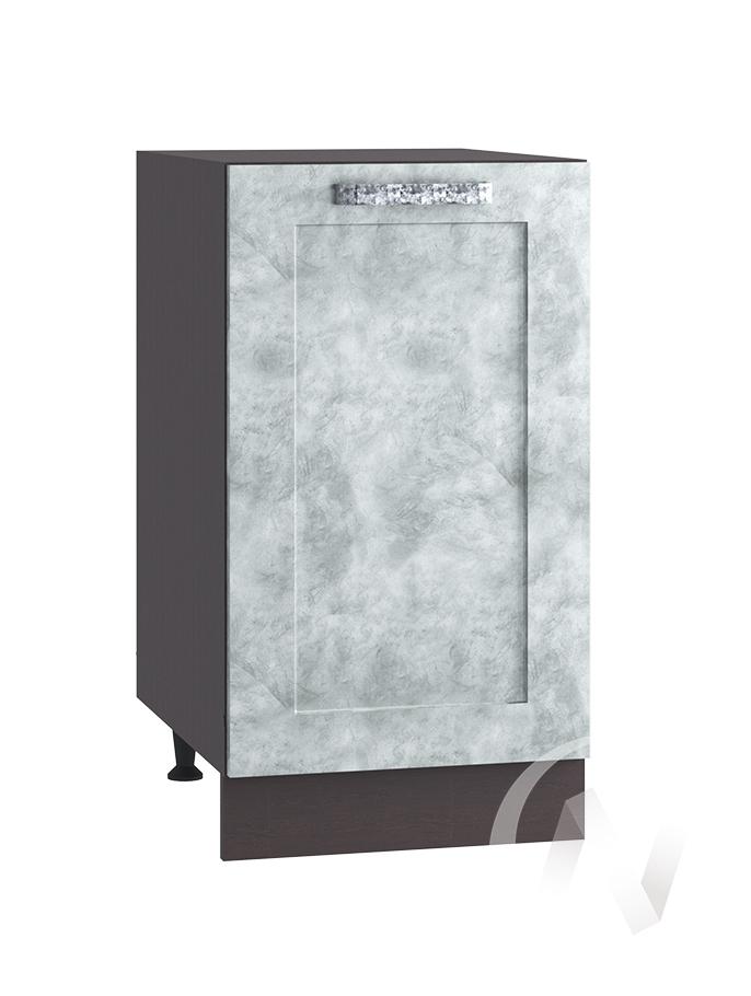 "Кухня ""Лофт"": Шкаф нижний 400, ШН 400 (Бетон серый/корпус венге)"