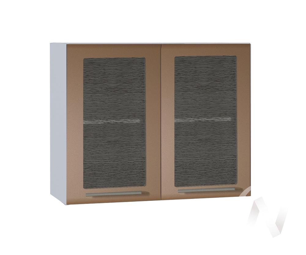 """Кухня """"Люкс"""": Шкаф верхний со стеклом 800, ШВС 800 (Шоколад матовый/корпус белый)"""