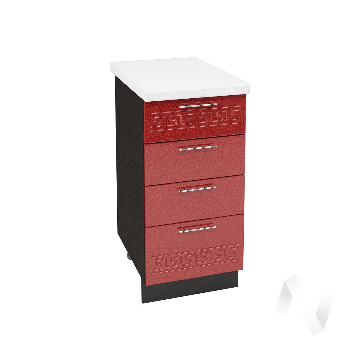 """Кухня """"Греция"""": Шкаф нижний с 4-мя ящиками 400, ШН4Я 400 (гранатовый металлик/корпус венге)"""