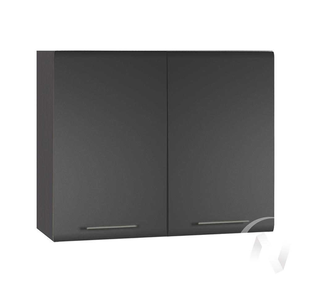 """Кухня """"Люкс"""": Шкаф верхний 800, ШВ 800 (Шелк венге/корпус венге)"""