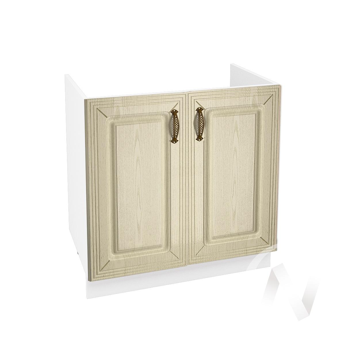 """Кухня """"Изабель"""": Шкаф нижний под мойку 800, ШНМ 800 (корпус белый)"""