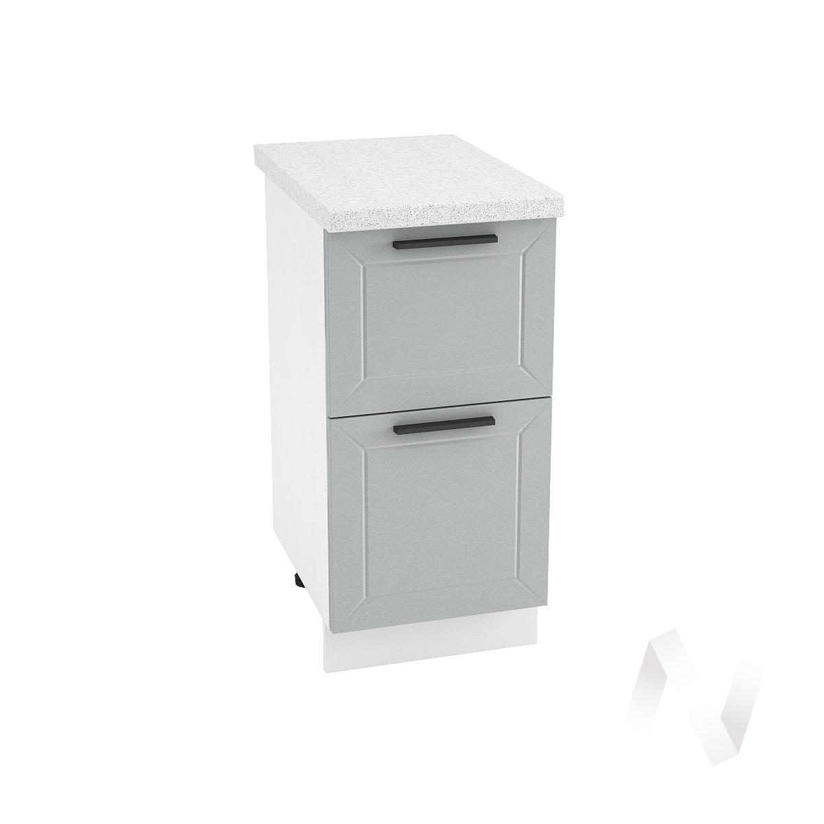 """Кухня """"Глетчер"""": Шкаф нижний с 2-мя ящиками 400, ШН2Я 400 (Гейнсборо Силк/корпус белый)"""