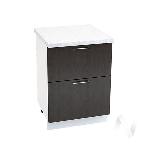"""Кухня """"Валерия-М"""": Шкаф нижний с 2-мя ящиками 600, ШН2Я 600 (венге/корпус белый)"""