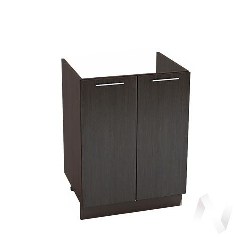 "Кухня ""Валерия-М"": Шкаф нижний под мойку 600, ШНМ 600 (венге/корпус венге)"