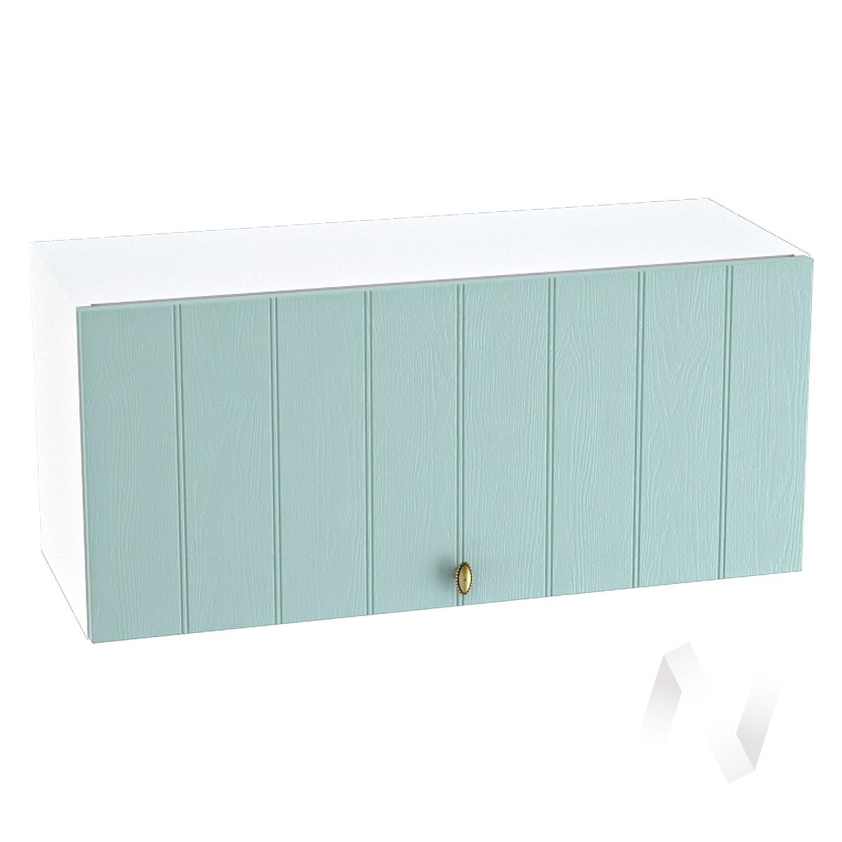 """Кухня """"Прованс"""": Шкаф верхний горизонтальный 800, ШВГ 800 (голубой/корпус белый)"""