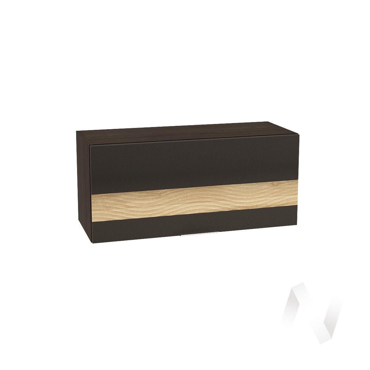 """Кухня """"Терра"""": Шкаф верхний горизонтальный 800, ШВГ 800 (смоки софт/ель карпатская/корпус венге)"""