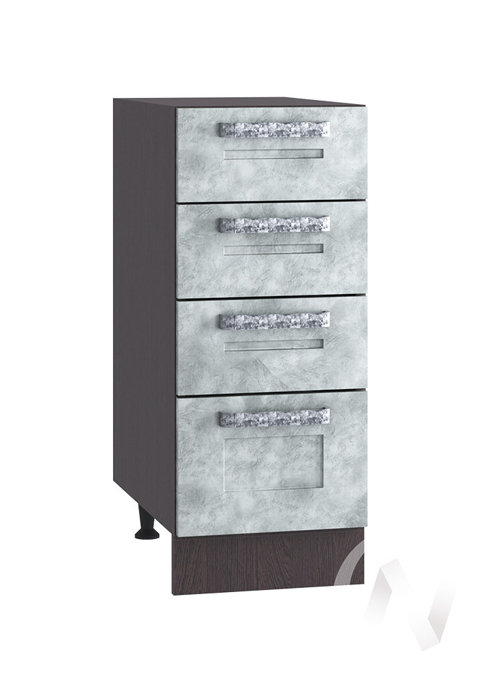 "Кухня ""Лофт"": Шкаф нижний с 4-мя ящиками 300, ШН4Я 300 (Бетон серый/корпус венге)"