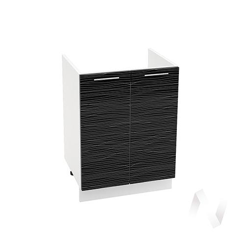 """Кухня """"Валерия-М"""": Шкаф нижний под мойку 600, ШНМ 600 (Страйп черный/корпус белый)"""