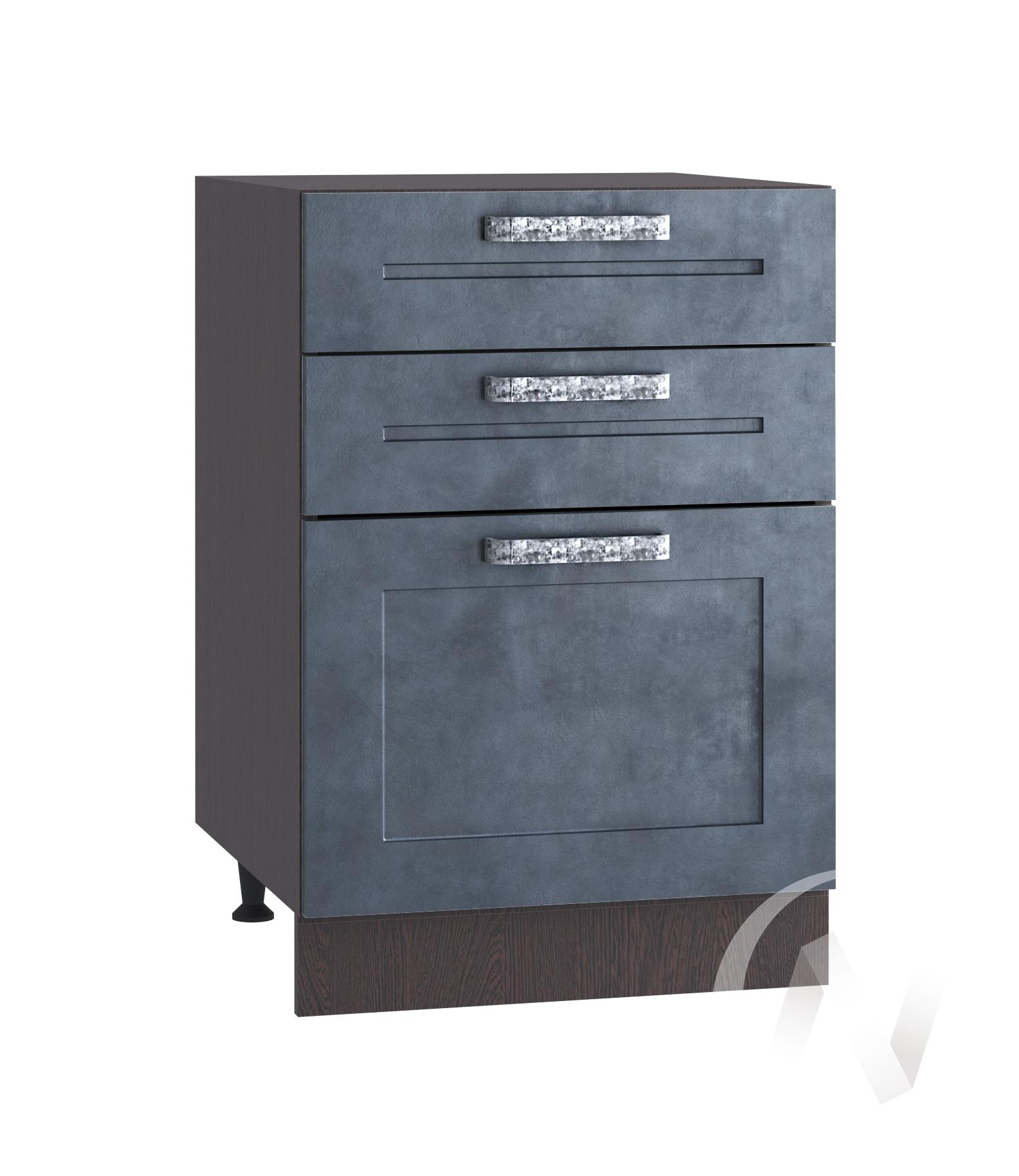 """Кухня """"Лофт"""": Шкаф нижний с 3-мя ящиками 500, ШН3Я 500 (Бетон графит/корпус венге)"""