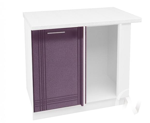 """Кухня """"Струна"""": Шкаф нижний левый угловой 990М, ШНУ 990М (фиолетовый металлик/корпус белый)"""