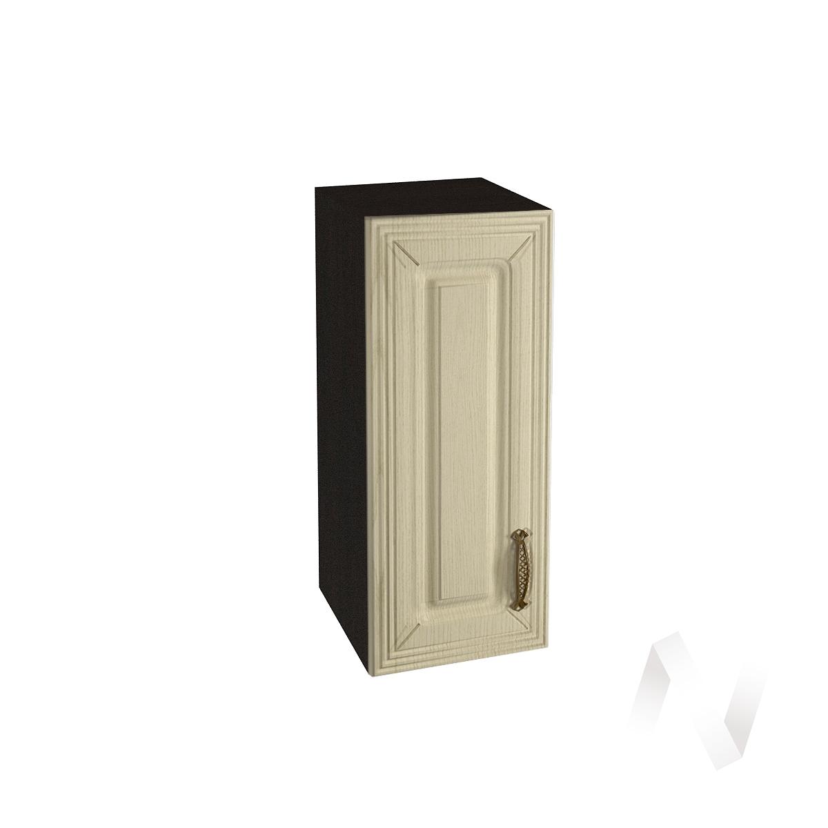 """Кухня """"Изабель"""": Шкаф верхний 300, ШВ 300 (корпус венге)"""