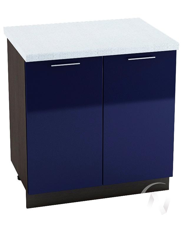 "Кухня ""Валерия-М"": Шкаф нижний 800, ШН 800 (Синий глянец/корпус венге)"