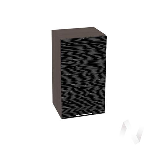 """Кухня """"Валерия-М"""": Шкаф верхний 400, ШВ 400 (Страйп черный/корпус венге)"""