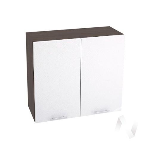 "Кухня ""Валерия-М"": Шкаф верхний 800, ШВ 800 (белый металлик/корпус венге)"