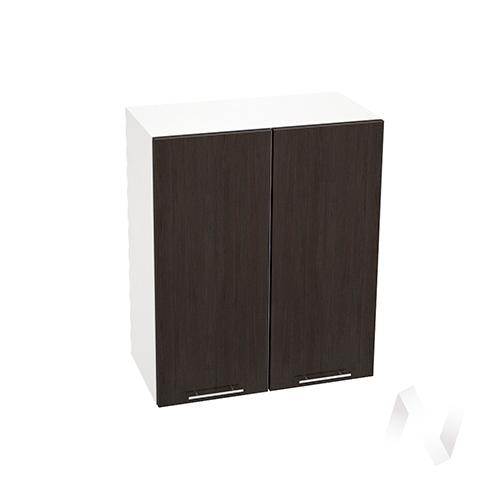 """Кухня """"Валерия-М"""": Шкаф верхний 600, ШВ 600 (венге/корпус белый)"""