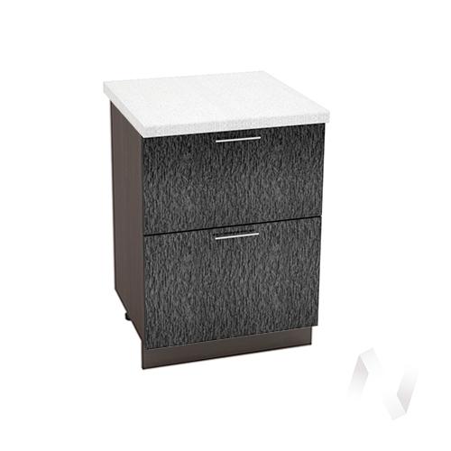 """Кухня """"Валерия-М"""": Шкаф нижний с 2-мя ящиками 600, ШН2Я 600 (дождь черный/корпус венге)"""