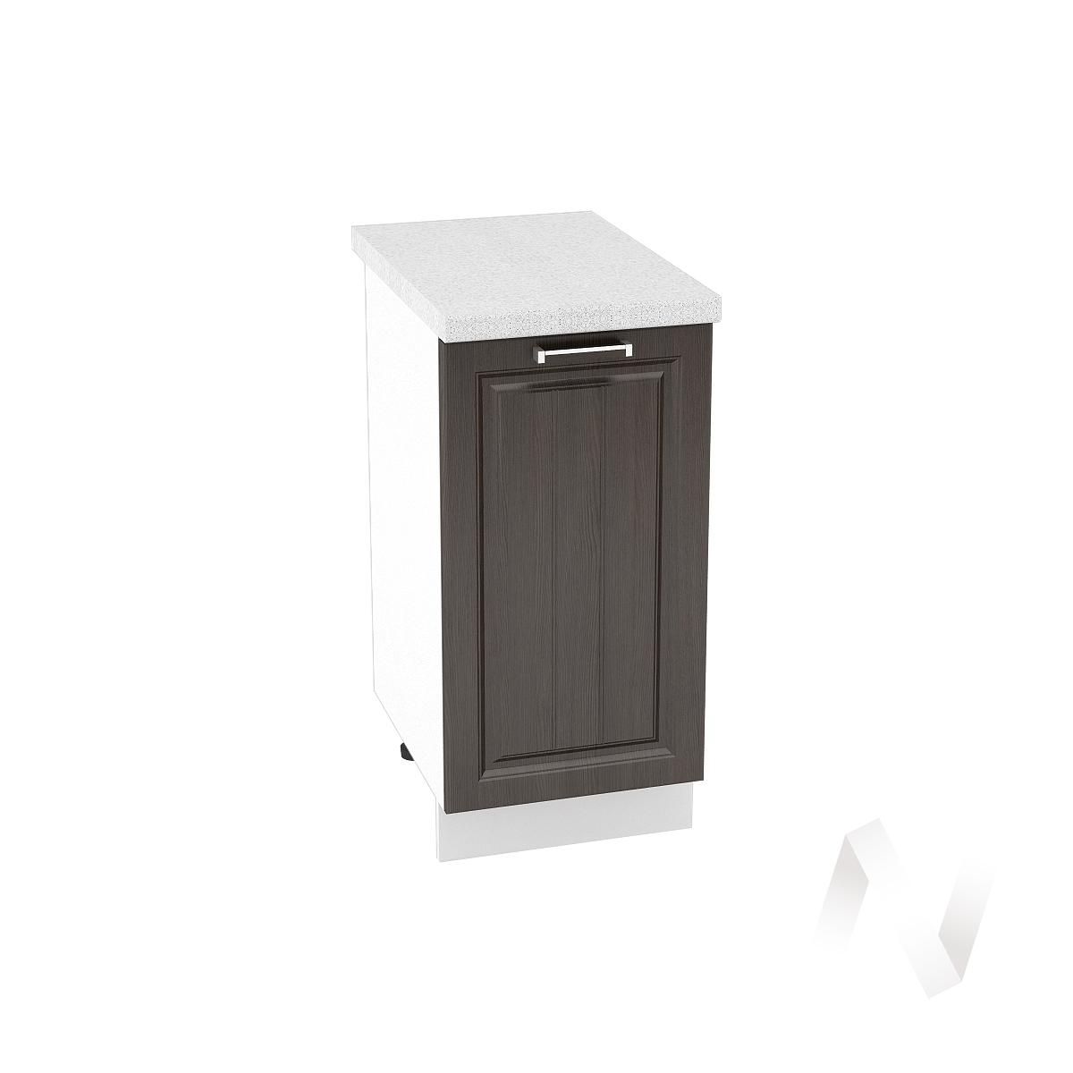 """Купить кухня """"прага"""": шкаф нижний 400, шн 400 (венге/корпус белый) в Новосибирске в интернет-магазине Мебель плюс Техника"""
