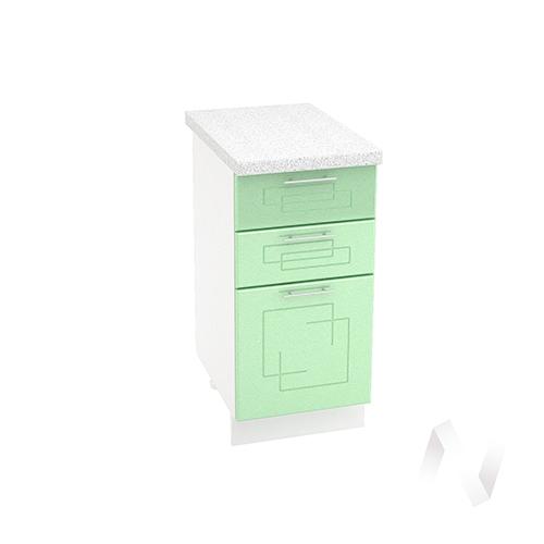 """Кухня """"Вега"""": Шкаф нижний с 3-мя ящиками 400, ШН3Я 400 (салатовый металлик/корпус белый)"""