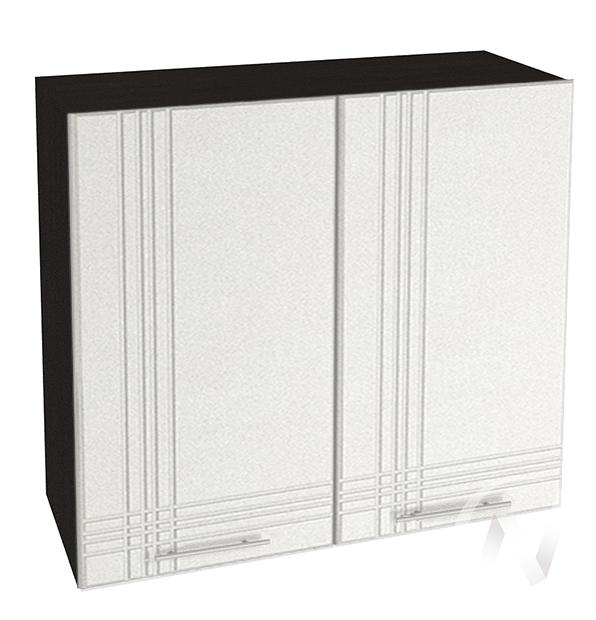 """Кухня """"Струна"""": Шкаф верхний 800, ШВ 800 (белый металлик/корпус венге)"""