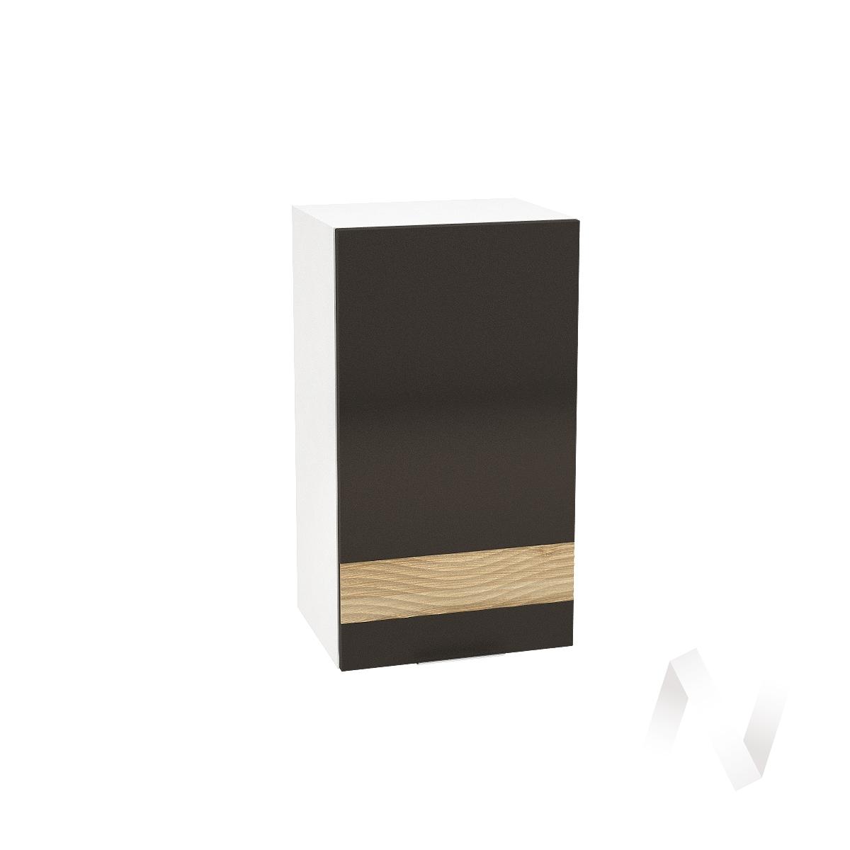"""Кухня """"Терра"""": Шкаф верхний левый 400, ШВ 400 (смоки софт/ель карпатская/корпус белый)"""