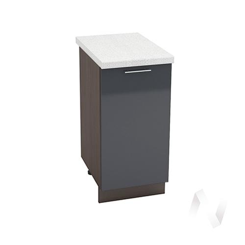 "Кухня ""Валерия-М"": Шкаф нижний 400, ШН 400 (Антрацит глянец/корпус венге)"