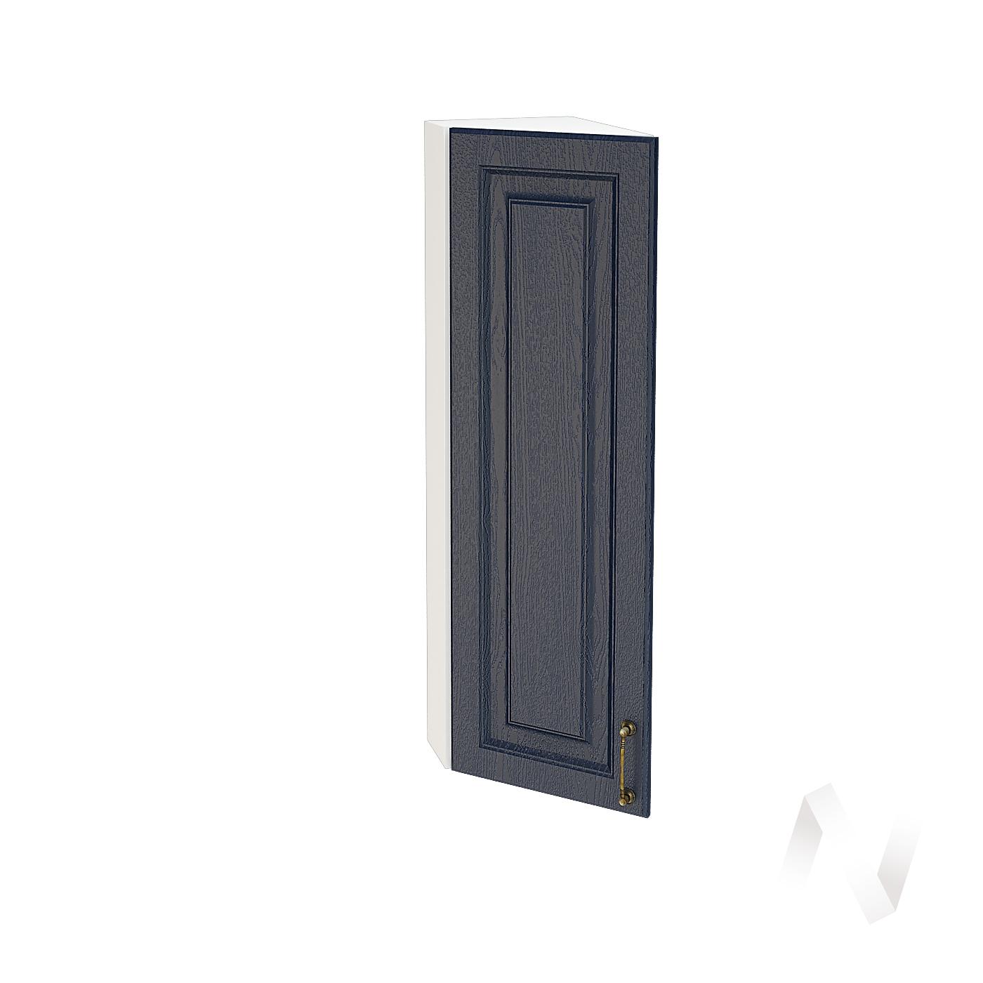 """Кухня """"Ницца"""": Шкаф верхний торцевой 224Н, ШВТ 224Н (Дуб чернильный/корпус белый)"""