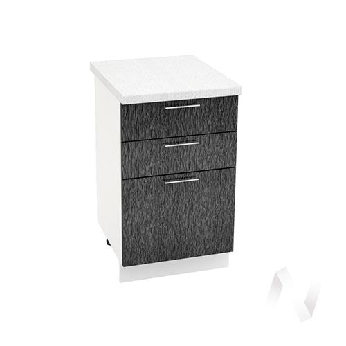 """Кухня """"Валерия-М"""": Шкаф нижний с 3-мя ящиками 500, ШН3Я 500 (дождь черный/корпус белый)"""
