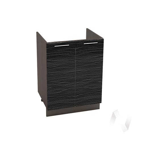 """Кухня """"Валерия-М"""": Шкаф нижний под мойку 600, ШНМ 600 (Страйп черный/корпус венге)"""