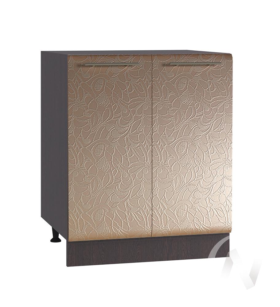 "Кухня ""Люкс"": Шкаф нижний 600, ШН 600 (Гобелен шампань/корпус венге)"
