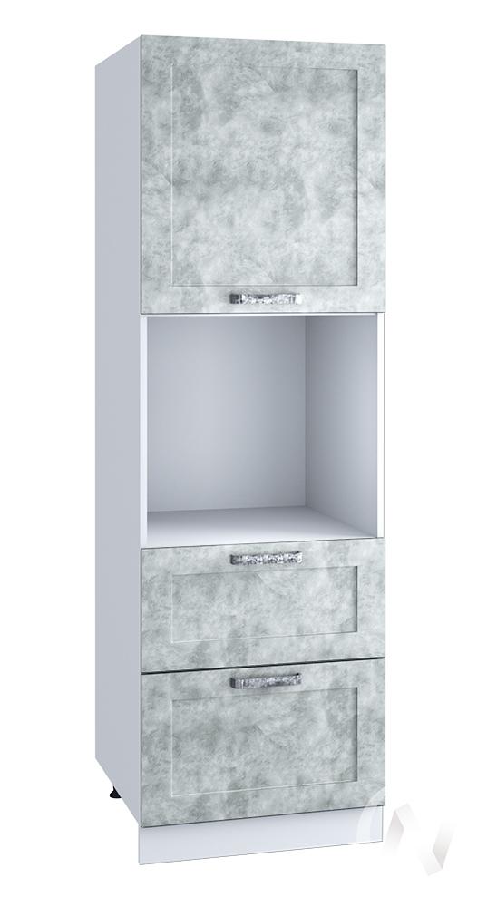 "Кухня ""Лофт"": Шкаф пенал с 2-мя ящиками 600, ШП2Я 600 (Бетон серый/корпус белый)"