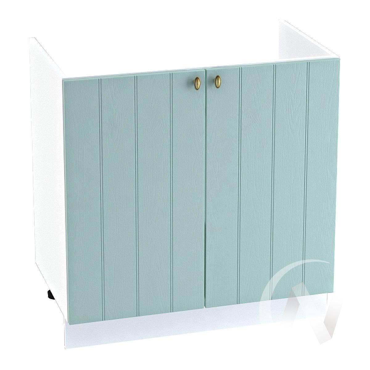 """Кухня """"Прованс"""": Шкаф нижний под мойку 800, ШНМ 800 (голубой/корпус белый)"""