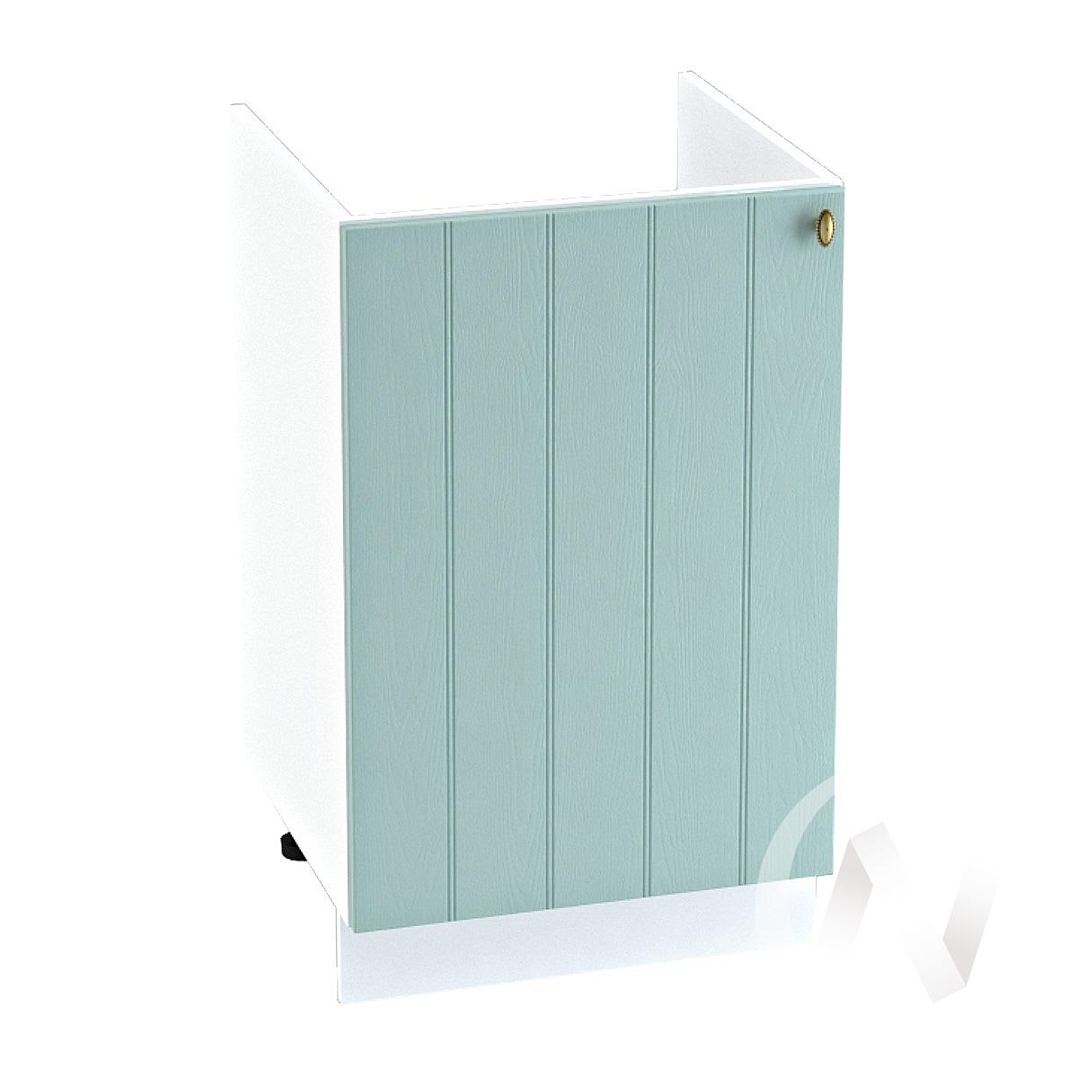"""Кухня """"Прованс"""": Шкаф нижний под мойку 500, ШНМ 500 (голубой/корпус белый)"""