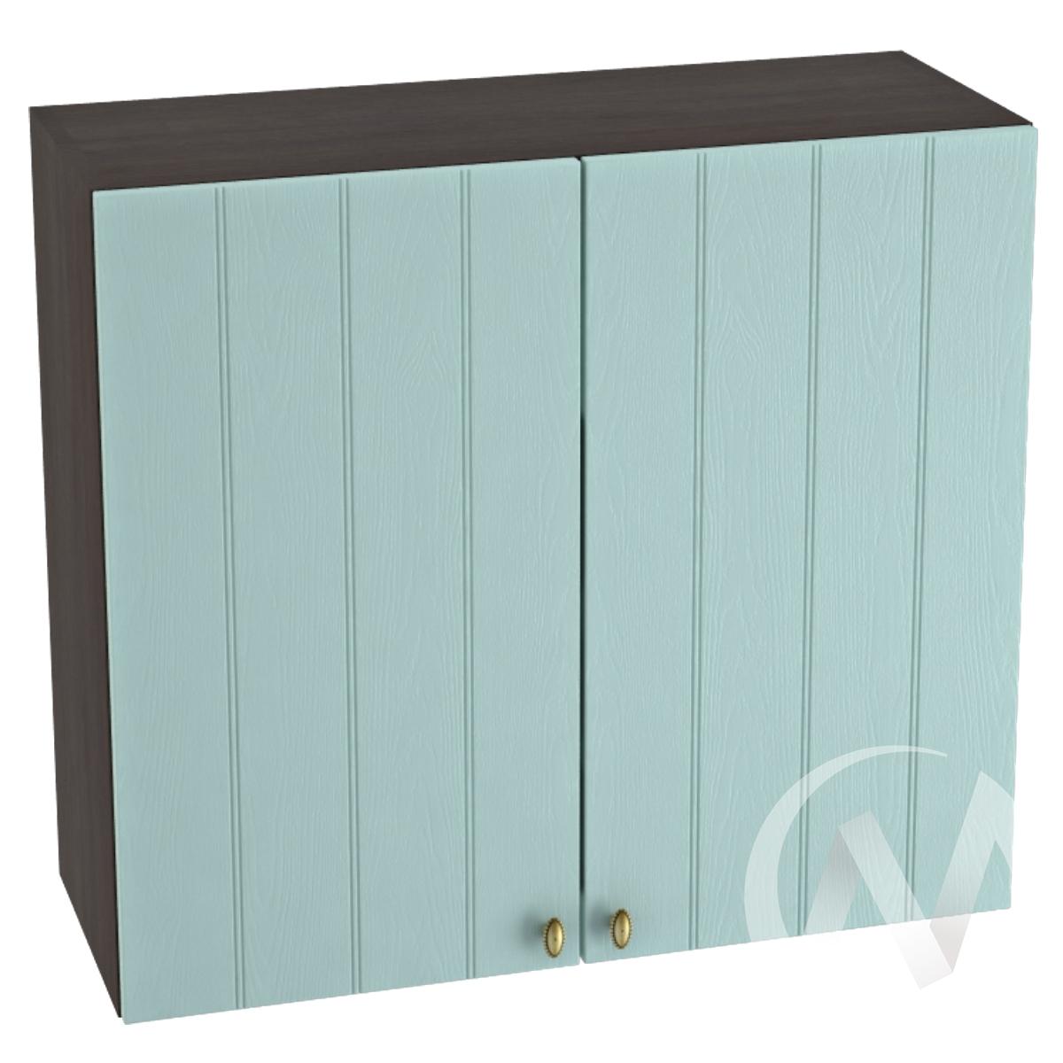 "Кухня ""Прованс"": Шкаф верхний 800, ШВ 800 (голубой/корпус венге)"