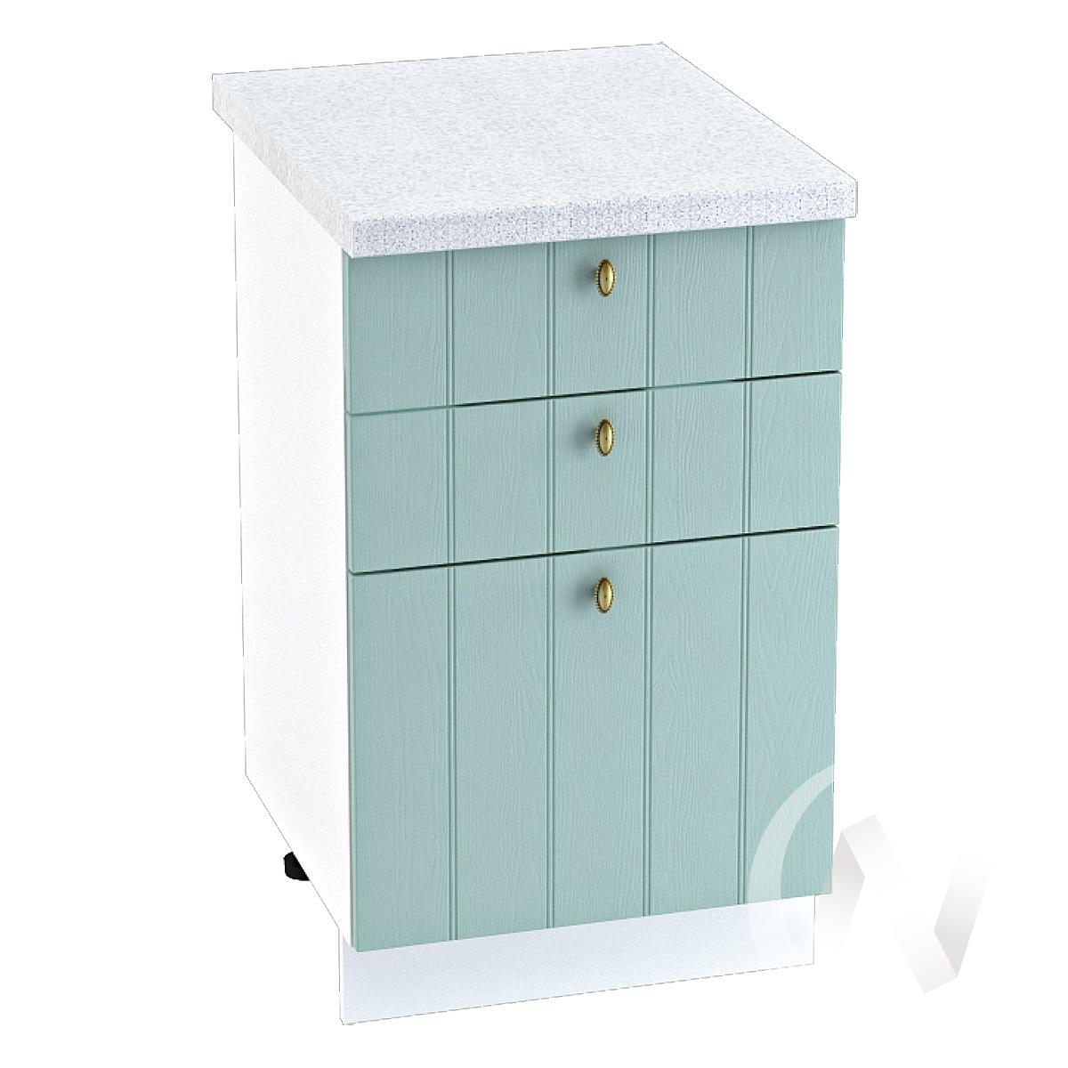 "Кухня ""Прованс"": Шкаф нижний с 3-мя ящиками 500, ШН3Я 500 (голубой/корпус белый)"