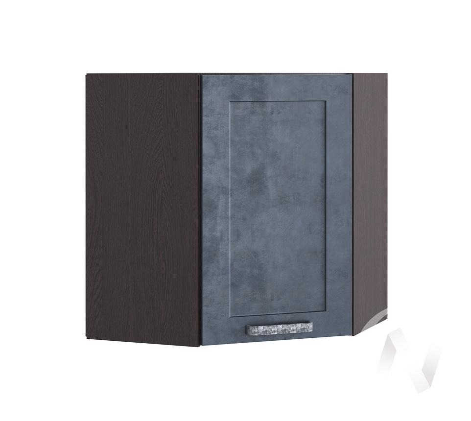 """Кухня """"Лофт"""": Шкаф верхний угловой 590, ШВУ 590 (Бетон графит/корпус венге)"""
