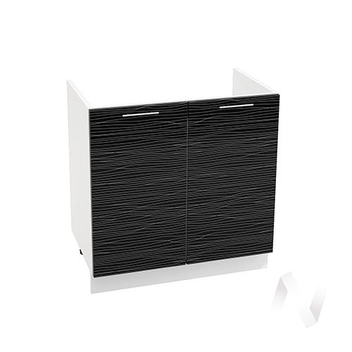 """Кухня """"Валерия-М"""": Шкаф нижний под мойку 800, ШНМ 800 (Страйп черный/корпус белый)"""