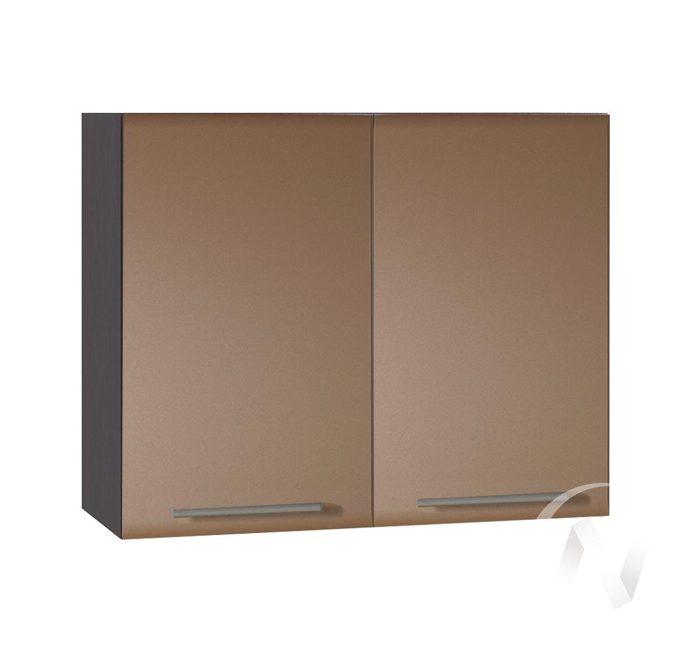 """Кухня """"Люкс"""": Шкаф верхний 800, ШВ 800 (Шоколад матовый/корпус венге)"""