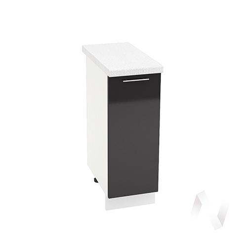 "Кухня ""Валерия-М"": Шкаф нижний 300, ШН 300 (черный металлик/корпус белый)"