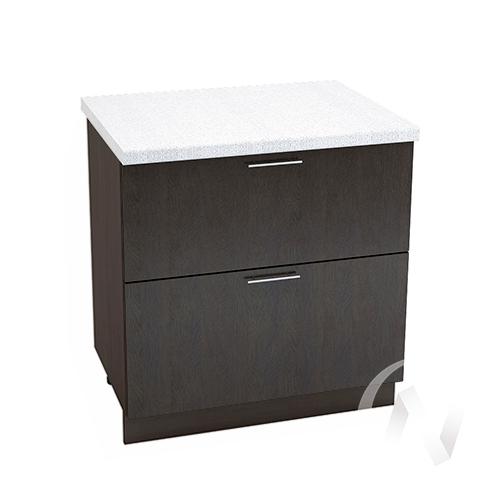 """Кухня """"Валерия-М"""": Шкаф нижний с 2-мя ящиками 800, ШН2Я 800 (венге/корпус венге)"""