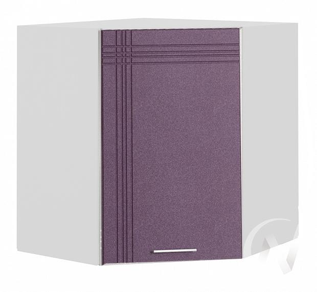 """Кухня """"Струна"""": Шкаф верхний угловой 590, ШВУ 590 (фиолетовый металлик/корпус белый)"""