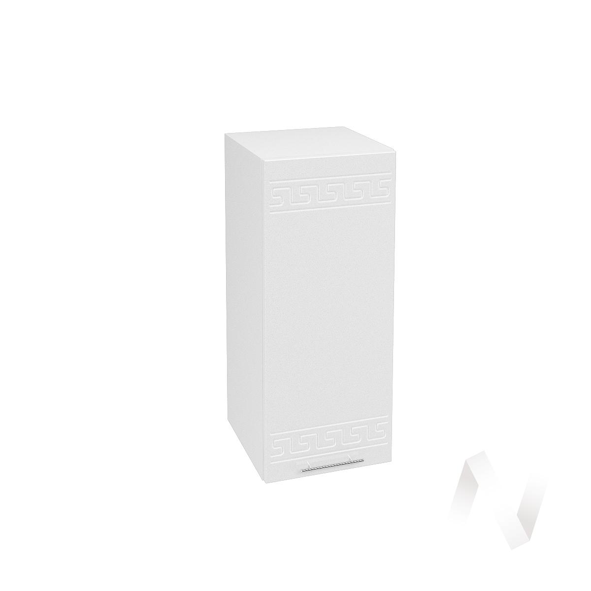 """Кухня """"Греция"""": Шкаф верхний 300, ШВ 300 (белый металлик/корпус белый)"""