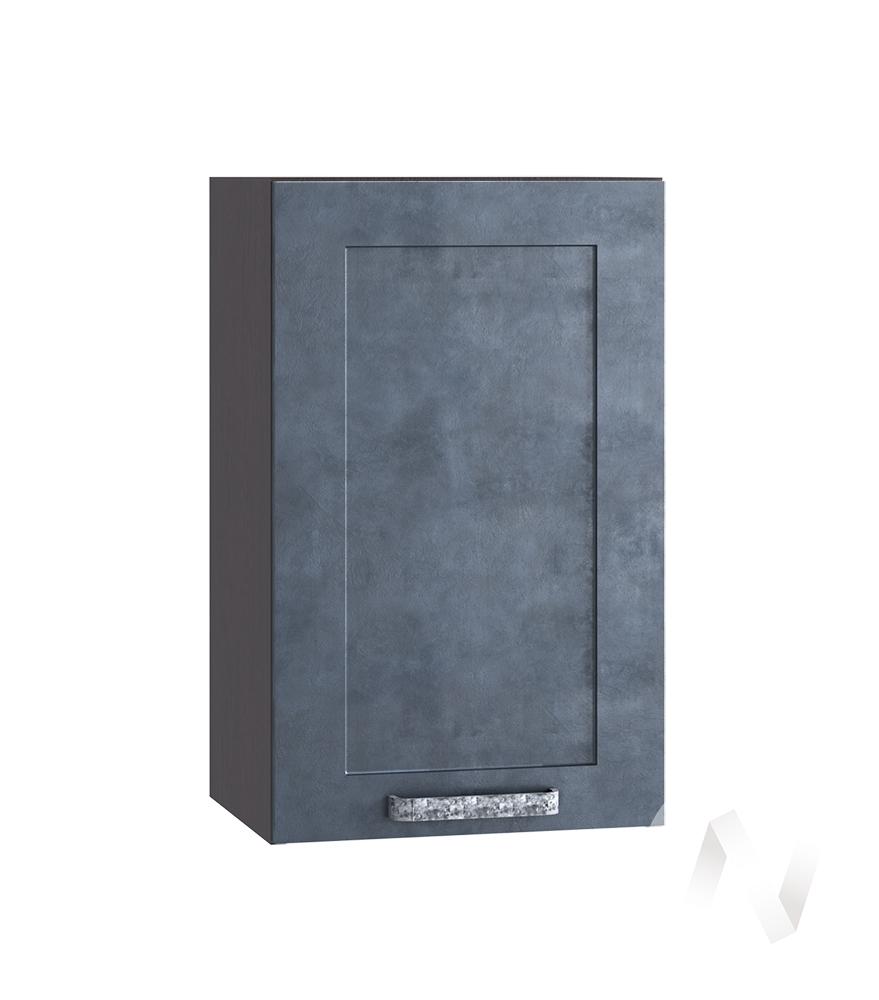 """Кухня """"Лофт"""": Шкаф верхний 400, ШВ 400 (Бетон графит/корпус венге)"""
