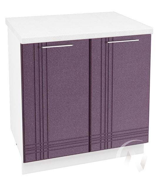 """Кухня """"Струна"""": Шкаф нижний 800, ШН 800 (фиолетовый металлик/корпус белый)"""
