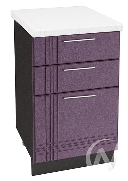 """Кухня """"Струна"""": Шкаф нижний с 3-мя ящиками 500, ШН3Я 500 (фиолетовый металлик/корпус венге)"""